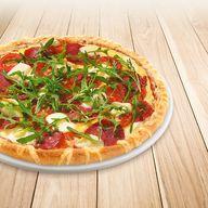smiley 39 s pizza profis in bremen online bestellen. Black Bedroom Furniture Sets. Home Design Ideas