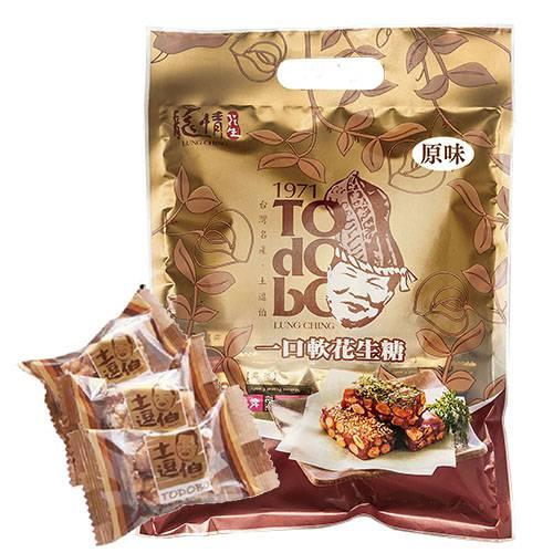 龍情花生糖 龍潭總店-送禮推薦/禮盒推薦/桃園伴手禮/桃園花生糖/花生糖推薦/桃園名產/Taiwanese Peanut Toffee/Taiwan Souvenirs