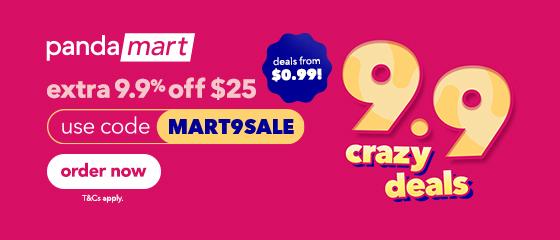 DS-MART9SALE-6-12/9