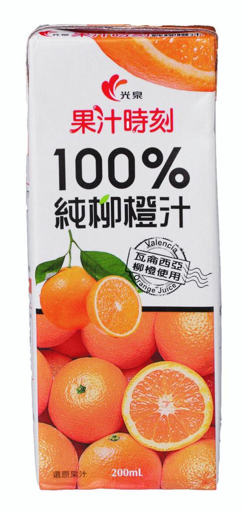 すき家 SUKIYA 蘆洲三民店