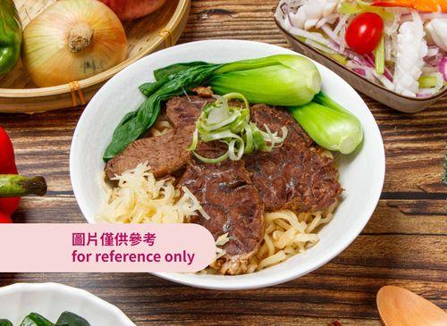 中興水餃麵食館-水上店 (原 沱江麵食館)
