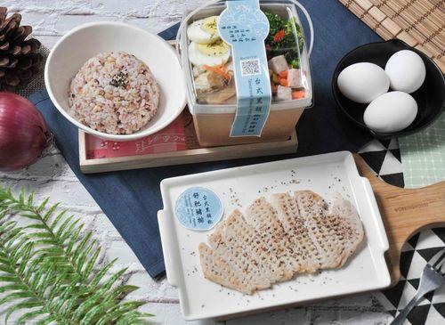 FunLifeMaker 創趣生活 - 北大國學店 - 低脂低醣低GI低卡舒肥健康健身餐