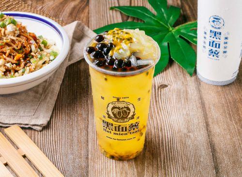 Starfruit Drink & Tea SYNtrend