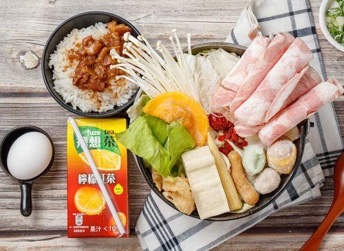 樂香小火鍋中山總店