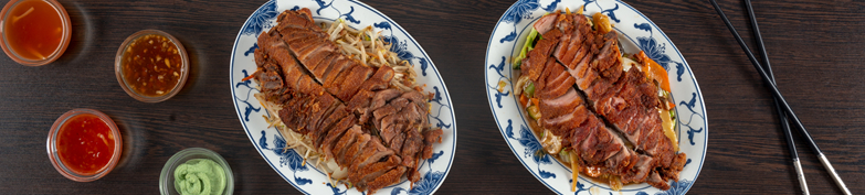 Ente - China Restaurant Jade