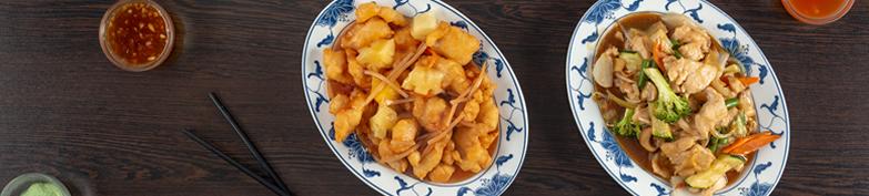 Hühnerfleisch - China Restaurant Jade