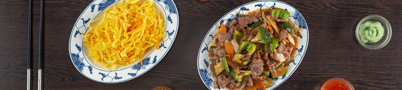Rindfleisch  - China Restaurant Jade