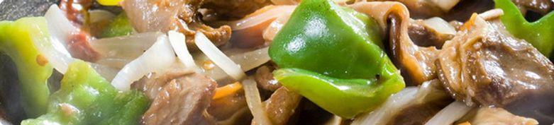 Schweinefleisch - China Restaurant Sin Hua