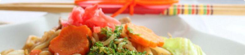 Hausgemachte Udon-Nudeln  - Oishi Sushi