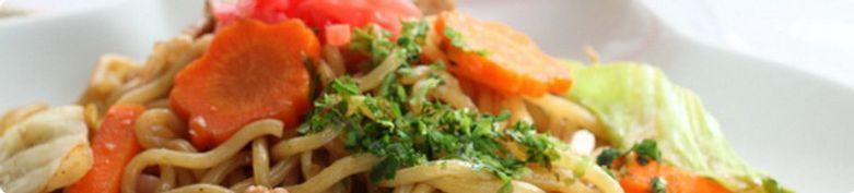 Vegetarische Gerichte - Lili's