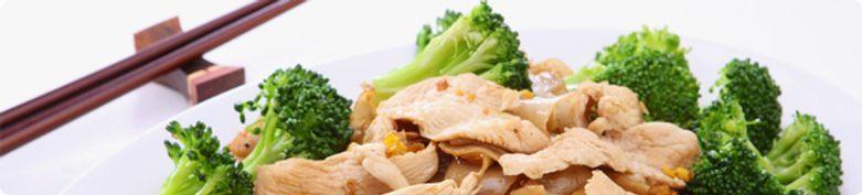 Gerichte mit Huhn - OKIRU