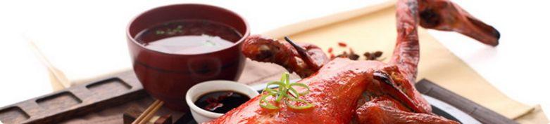 Hühnerfleisch - Chinarestaurant Zhong Hua