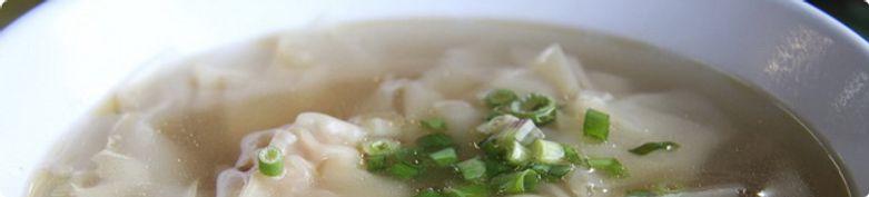 Suppen  - Naem Viet
