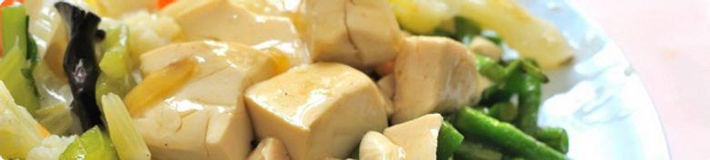 Tofu und Gemüse  - Restaurant Schwan