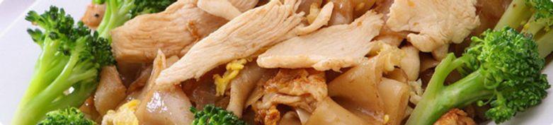 Hühnerfleisch  - YAZU Japanese Cuisine