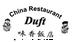 Logo von Duft