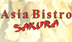 Logo von Asia Bistro Sakura