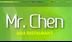 Lieferservice Mr. Chen in Leopoldsdorf bei Wien 2333 Mjam