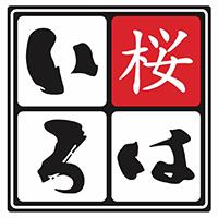 Sakura Ramen, Budaörs, étel házhozszállítás, ebéd házhozszállítás