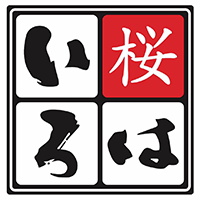 Sakura Ramen, Budaörs, OnLine ételrendelés