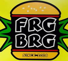 Frigo Burger, Budapest, étel házhozszállítás, ebéd házhozszállítás