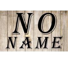 No Name, Harkány, Internetes ételrendelés