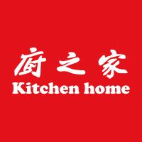 Kitchen Home, Budapest, OnLine ételrendelés