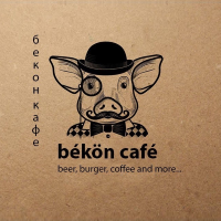 Békön Café, Szeged, OnLine ételrendelés