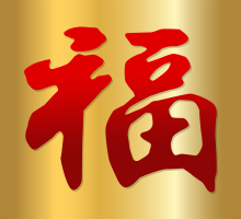 Kínai Büfé, Budapest, OnLine ételrendelés