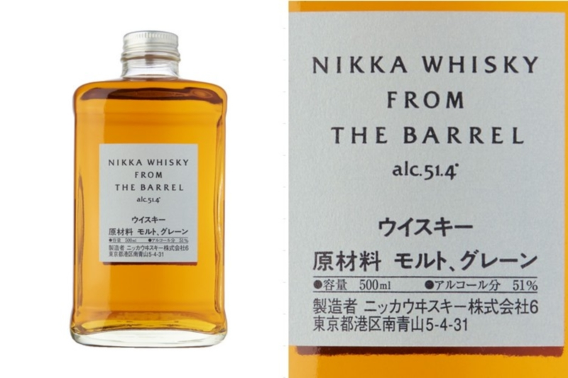 Nikka From the Barrel (0,5l)