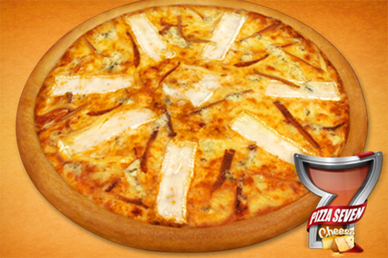 Pizza7 - Cheese (30cm)