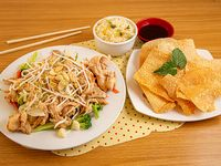 Chapsui de pollo con arroz chaufán + wantán frito (10 unidades)