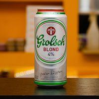 Cerveza Grolsch lata 500 ml