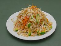 25 - Chop suey vegetariano