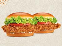 2 Hamburguesas Crispy Chicken