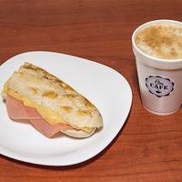 Promo - Café grande a elección + tostado