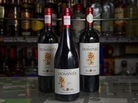 Vino Doña Dominga 750 ml