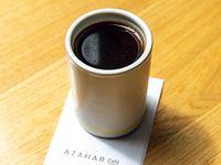 Café Azahar 12 Onzas