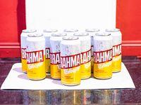 Promo - 10 latas de cerveza Brahma 473 ml