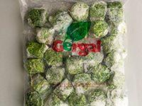 Espinaca congelada x 1kg