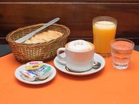 Desayuno o merienda - Ethiopia completo