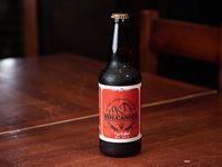 Cerveza Artesanal Volcanica dubbel 500 ml