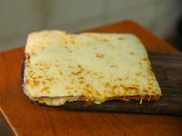 Promo - Pizza muzzarella (porción)