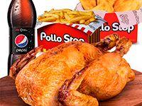 Promo 2 - Pollo entero + papas fritas dobles + 4 empandas medialuna + bebida Pepsi 1.5 L