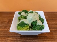 Brócoli con salsa blanca vegana 250 g