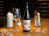 Vino Manos Negras Pinot Noir 2017 (Mendoza)