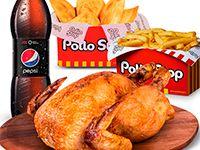 Promo 4 - Pollo entero + papas fritas 800 g + 5 empanadas medialuna + bebida Pepsi 1.5 L