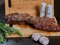 Flap meat 454 g