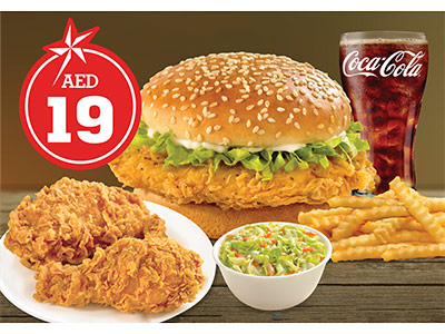 Fast Food Offers Bahrain
