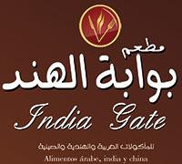 مطعم بوابة الهند الكويت قائمة طعام بوابة الهند خدمة توصيل بوابة الهند طلبات